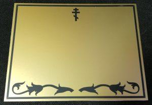 Таблички на кресты в кобрине заказать быстро дешево качественно