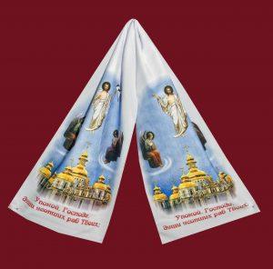 Ритуальный текстиль заказать в Кобрине захоронение похороны товары для погребения