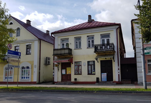 Магазин памятников в Кобрине